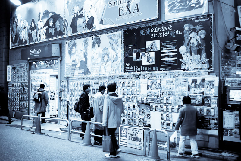 manga-shop_400628897_o