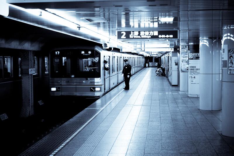 metro-station_399566684_o