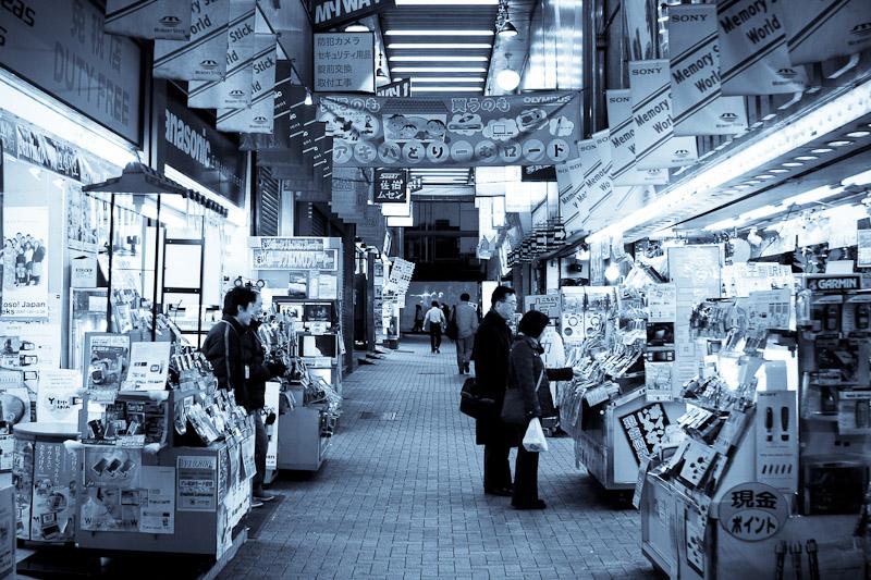 shopping_400621901_o