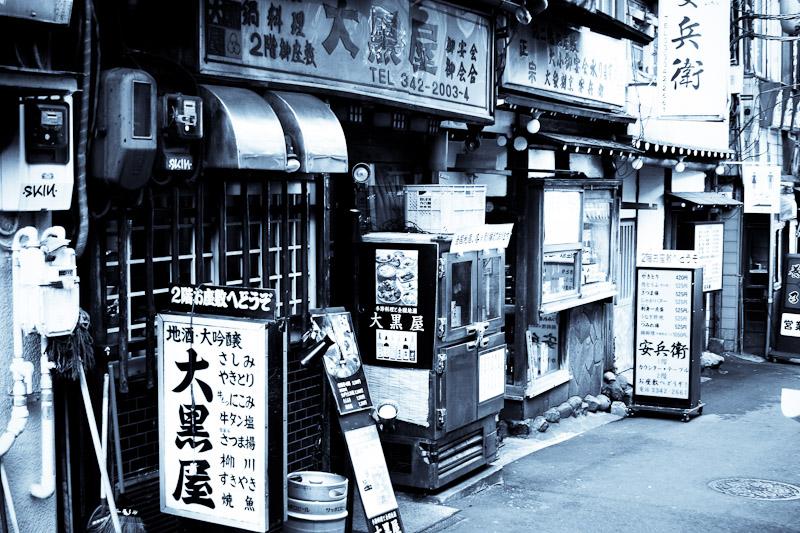 tokyo-city_398630757_o