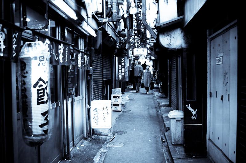 tokyo-city_398630773_o