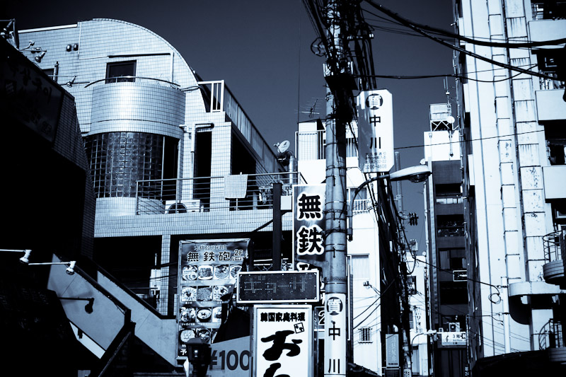 tokyo-city_398630839_o